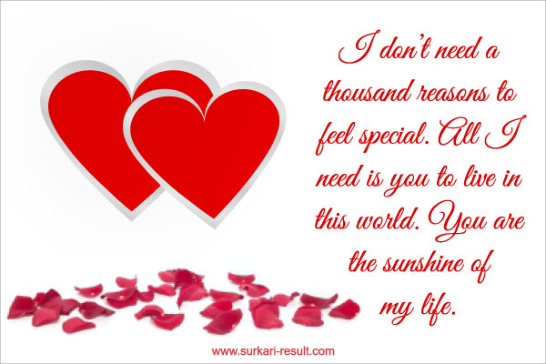 I-love-you-my-husband-image