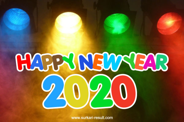happy-new-year-2020-party-images