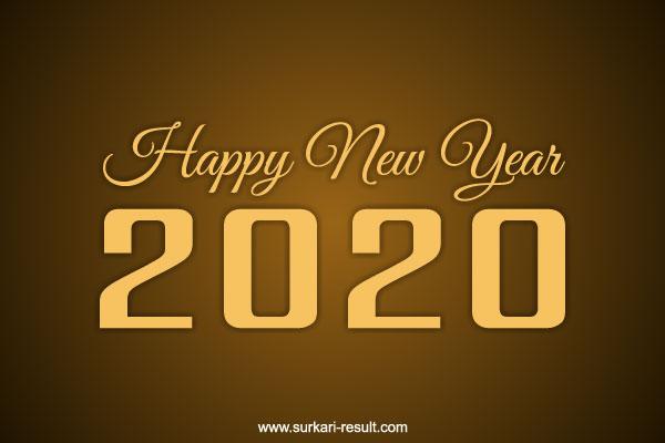happy-new-year-2020-wallpaper-2