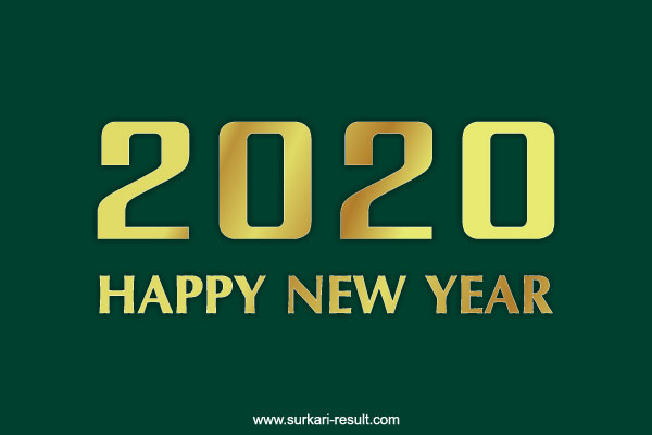 happy-new-year-2020-wallpaper