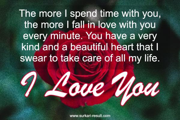 I-love-you-image-surkari-result