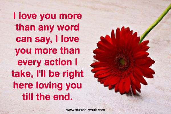 love-you-till-end-love-img