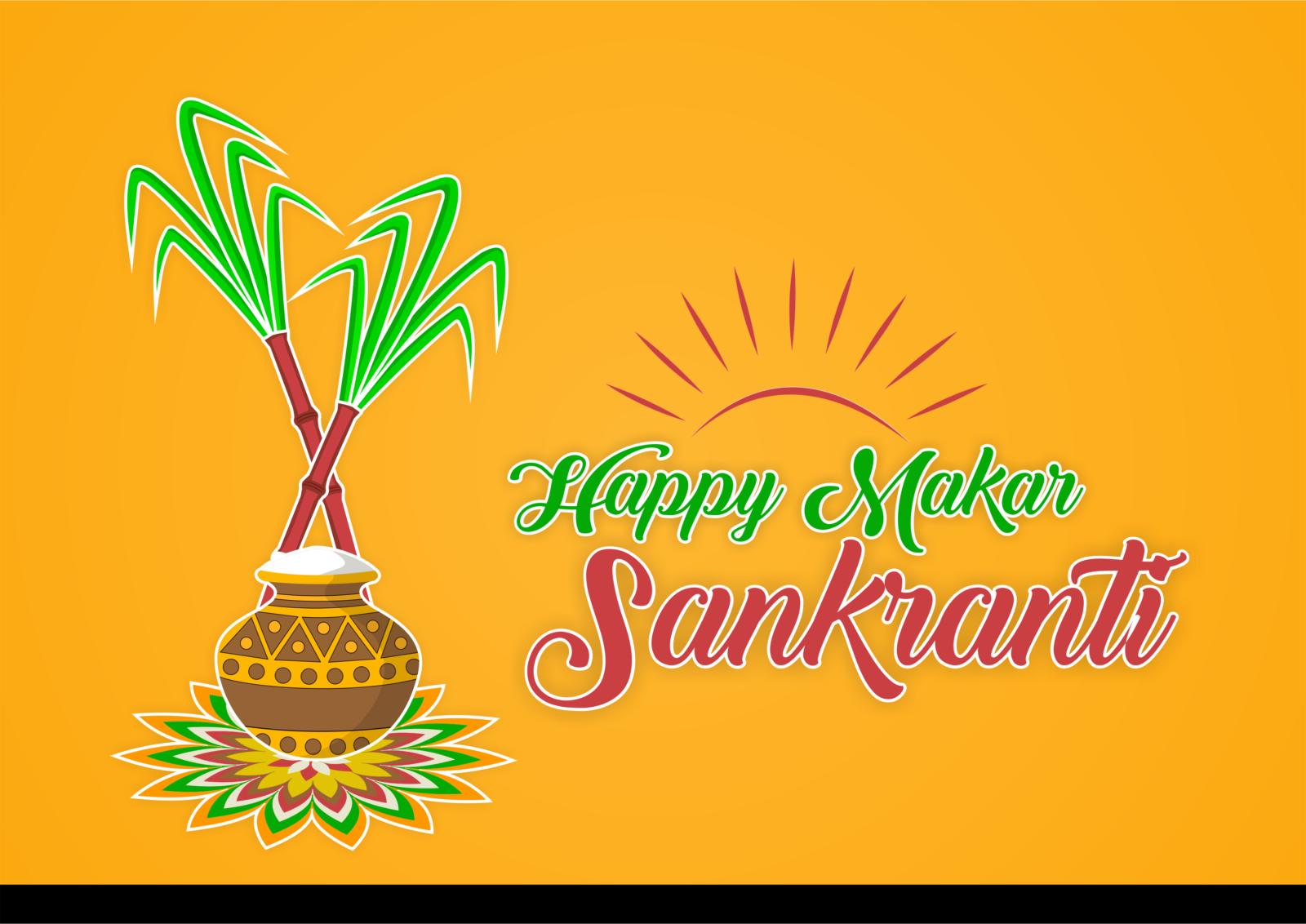 Sankranti images