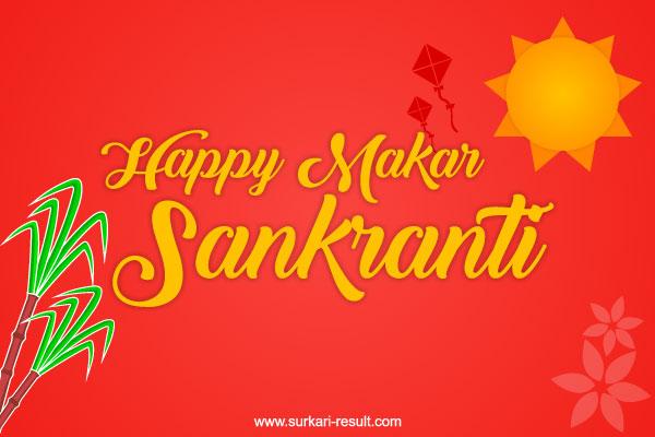 Sankranti-Images