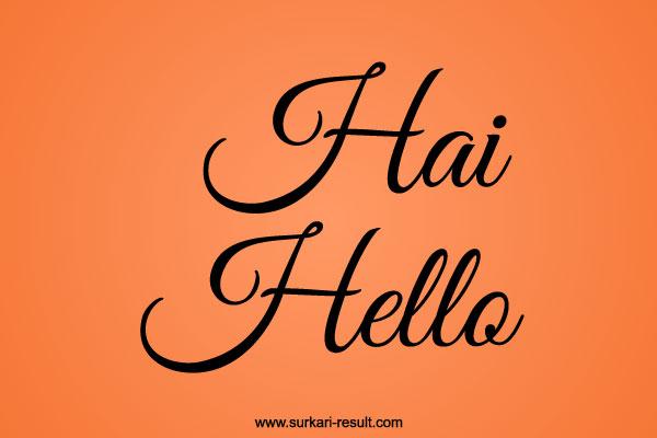 hallo-picture