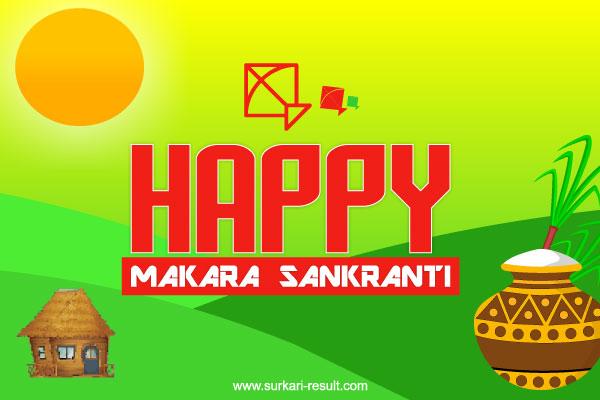happy-makara-sankranti-images-surkari-result