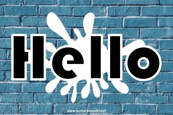 hello-pic-wallsplash