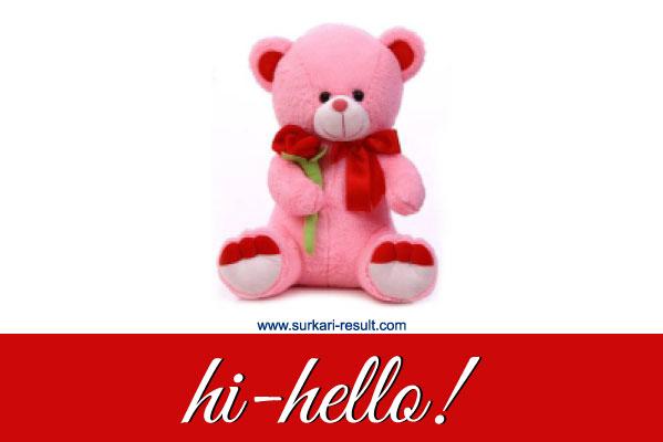 hi-hello-images-teddy-bear