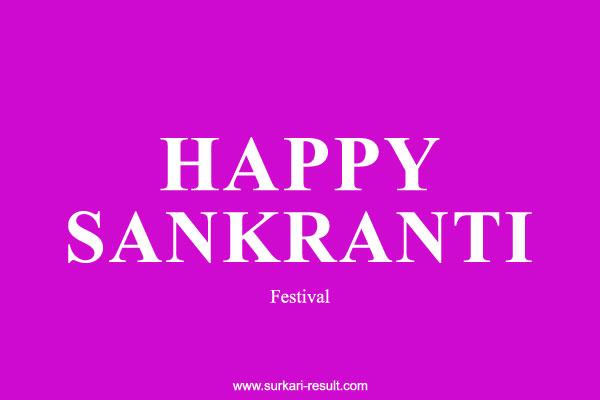 sankranthi-festival-images
