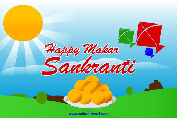 sankranti-Pongal-images