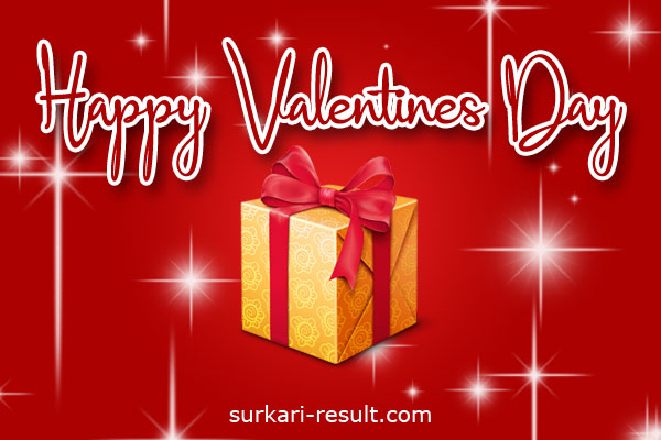 Happy-Valentines-day-images-with-gift-box-red