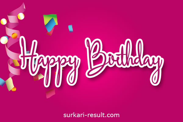 Happy-birthday-images-pink