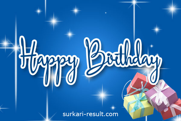 Happy-birthday-images-with-gift-box-blue