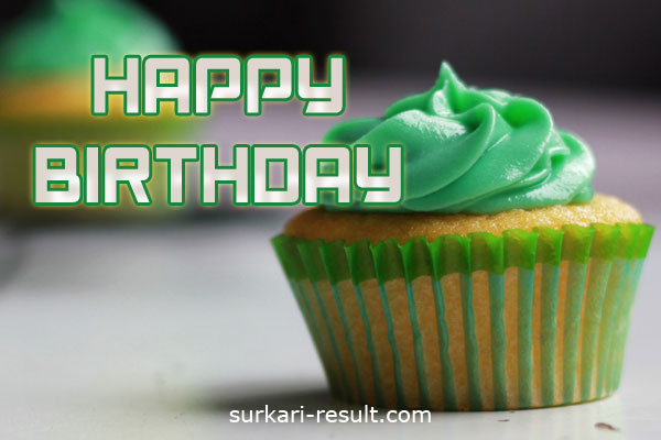 Happy-birthday-with-green-cup-cake