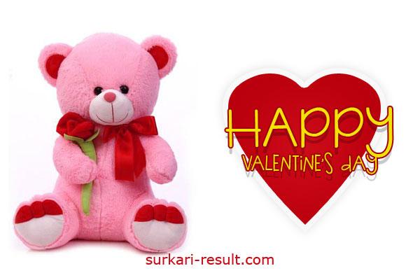 free-valentines-day-teddy-bear