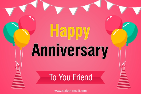 happy-anniversary-my-friend