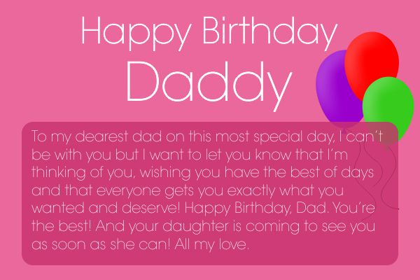 happy-birthday-dad-wishes-from-daughter