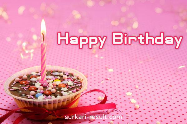 happy-birthday-pink-cake