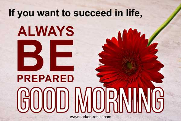 success-in-life-quotes-gd morng