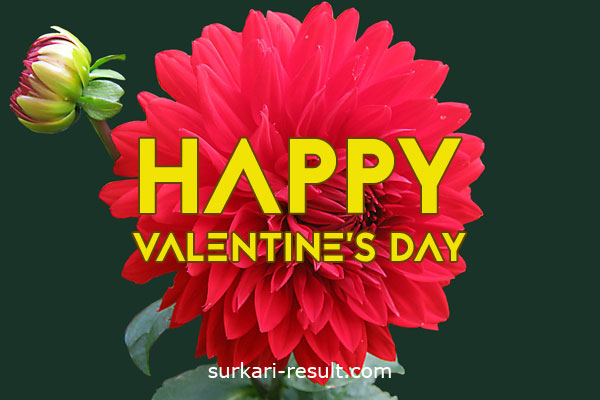 valentines-day-images-for-friends