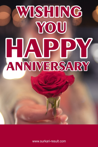 wishing-you-happy-anniversary