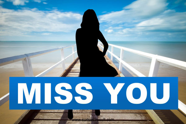 miss-you-image-beach