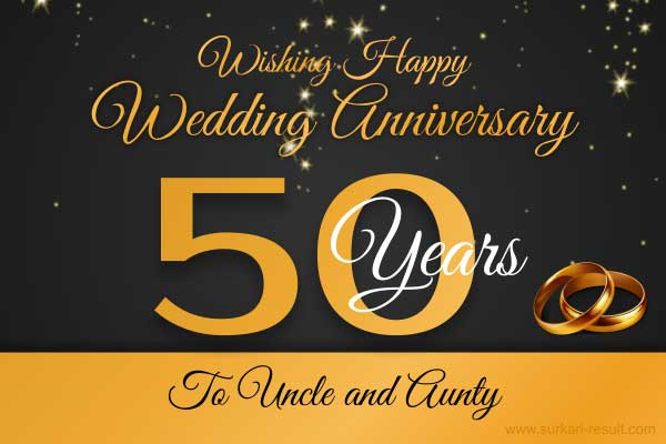 50th-Wedding-Anniversary