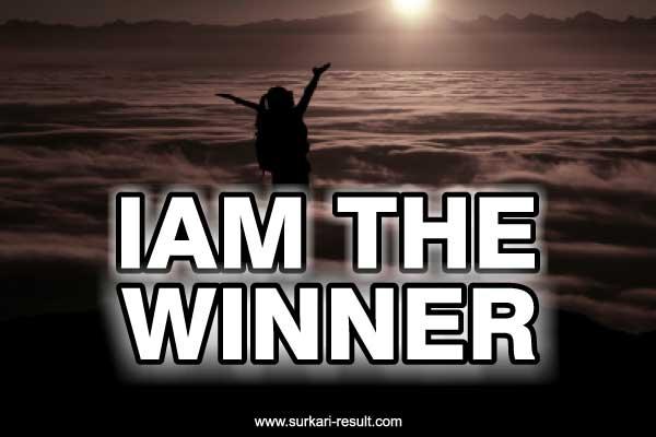 iam-the-winner-dp-image