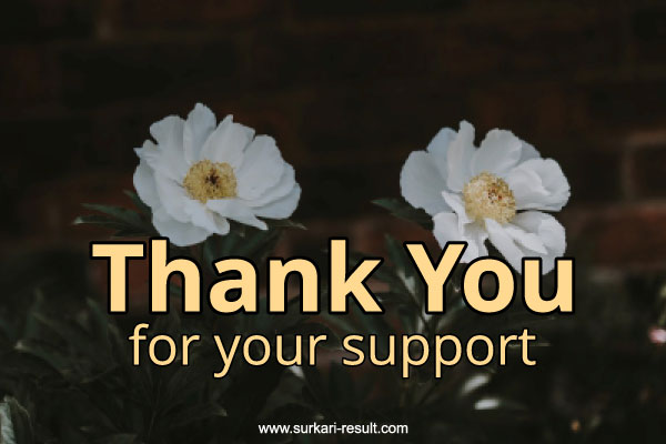 thank-you-for-support-images