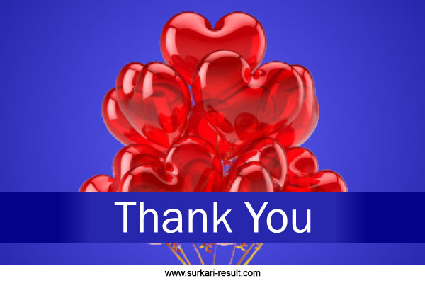 thank-you-imgs-with-heart-ballon