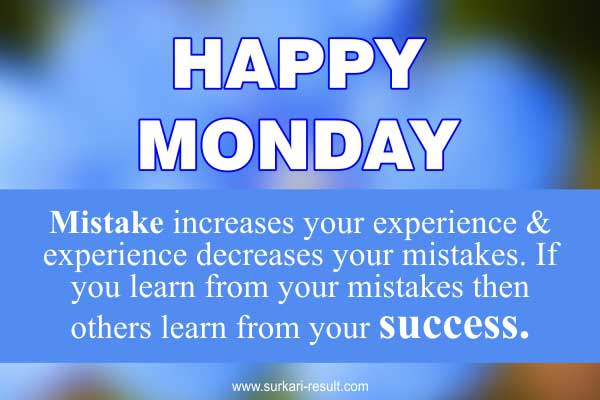 Happy-Monday-image-with-quotes