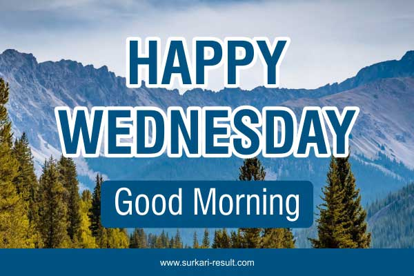 Happy Wednesday Images with Messages