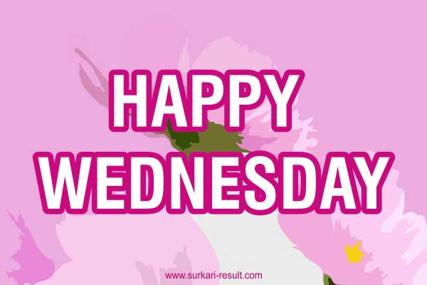 happy-Wednesday-images-pink