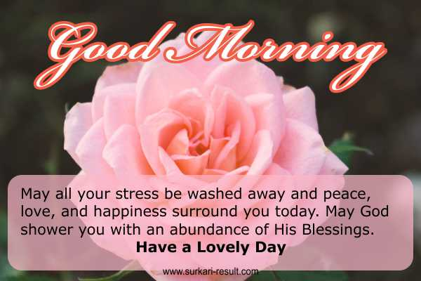 have-a-lovely-day-Good-Morning