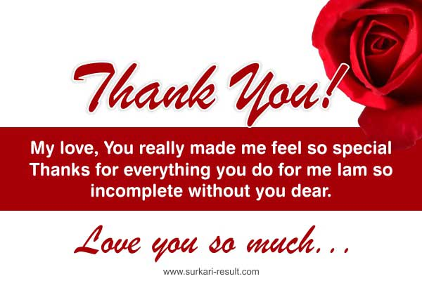 love-you-very-much-images