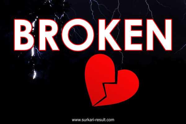 broken-heart-dp-image