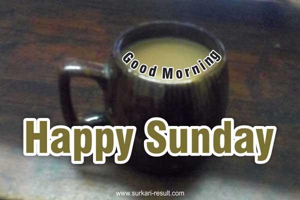 happy-sunday-good-morning