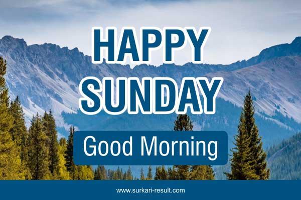 happy-sunday-images-mountain