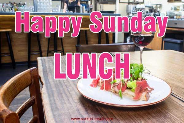 happy-sunday-lunch-image