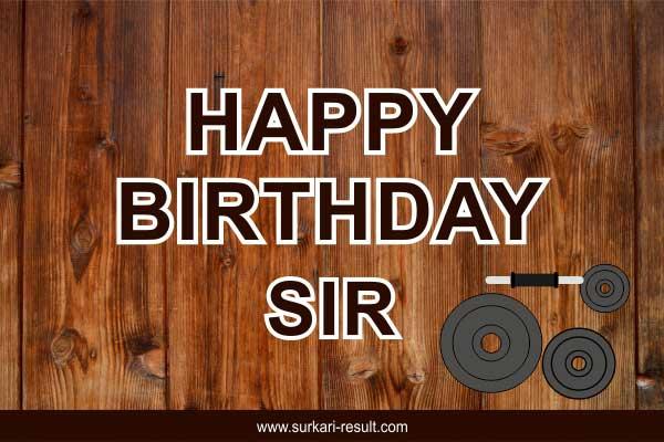 happy-birthday-sir-gym-coach