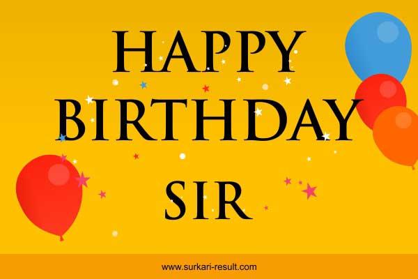 happy-birthday-sir-stars