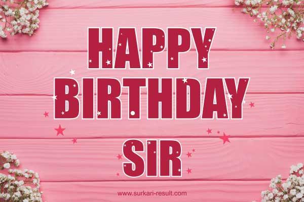 star-image-birthday-sir