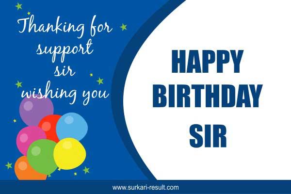 thanking-Happy-birthday-sir