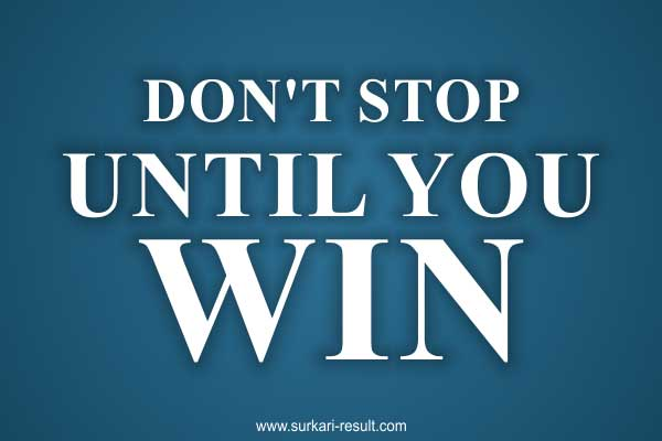 dont-stop-until-you-win