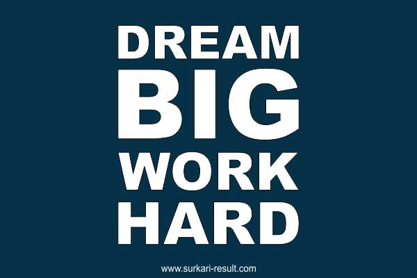 dream-big-work-hard-quotes