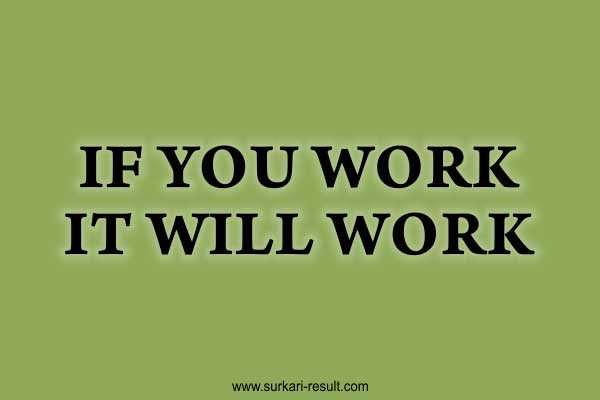 if-you-wrok-it-will-work-quotes