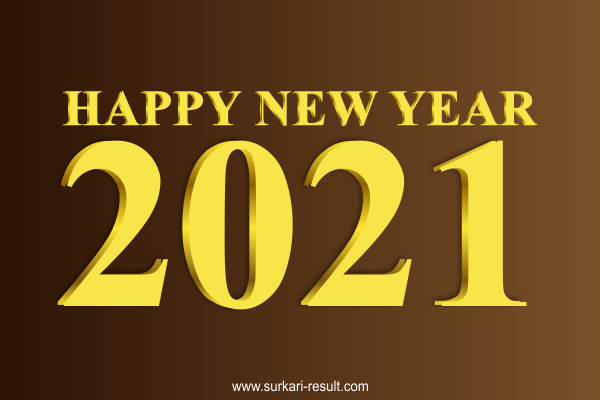 Happy New Year 2021-brown-designs