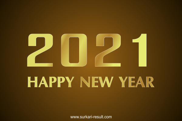 Happy New Year 2021-cards