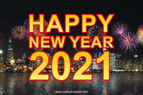 Happy-New-Year-2021-celebrations