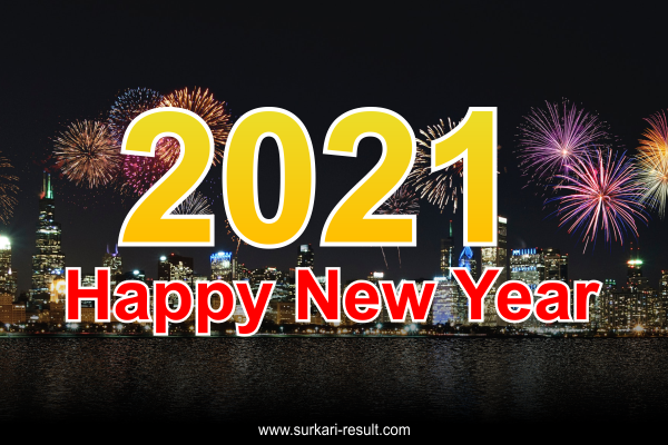 Happy-New-Year-2021-fireworks